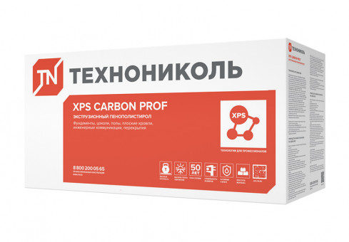 XPS Carbon Prof